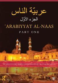 Arabiyyat Al-naas