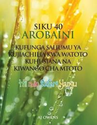 Suki 40 Arobaini
