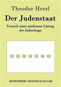 Der Judenstaat