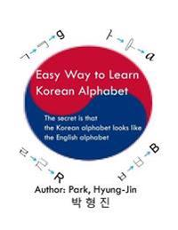 Easy Way to Learn Korean Alphabet: The Secret Is That the Korean Alphabet Looks Like the English Alphabet