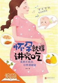 Healthy diets During Pregnancy Period: Don't Gain Weight on Yourself but make Your Fetus grow healthily.