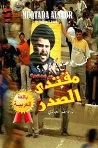 Kingmaker 2: Muqtada Alsadr