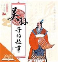 Story of Wu Sun-Tzu/The Story of Chinese Ancient Thinkers (Ducool Full Color Illustrated Edition)