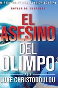 El Asesino del Olimpo: Misterios En Las Islas Griegas
