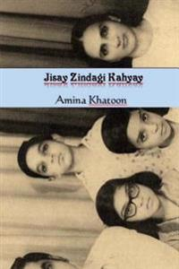 Jisay Zindagi Kahyay: (Autobiography and Family Stories)