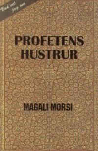 Profetens hustrur