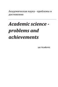 Academic Science - Problems and Achievements: Proceedings of the Conference
