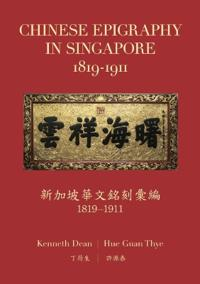 Chinese Epigraphy in Singapore 1819-1911