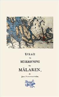 Fischerströms resa på Mälaren