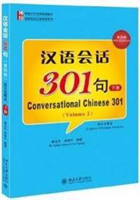 Conversational Chinese 301 (B)