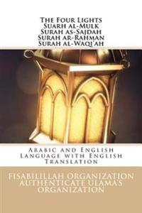 The Four Light - Suarh Al-Mulk Surah As-Sajdah Surah AR-Rahman Surah Al-Waqi'ah: Arabic and English Language with English Translation