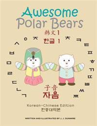 Awesome Polar Bears: Korean Alphabet (Hangeul) 1, Consonants [Korean-Chinese Edition]