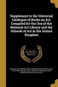 SUPPLEMENT TO THE UNIVERSAL CA