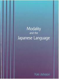 Modality and the Japanese Language