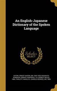 ENGLISH-JAPANESE DICT OF THE S