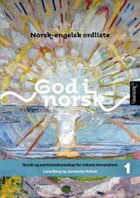 God i norsk 1 - Lena Berg, Jannecke Hofset | Ridgeroadrun.org
