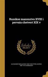 RUS-RUSSKOE MASONSTVO XVIII I