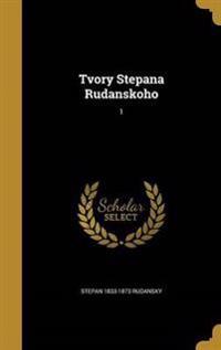 UKR-TVORY STEPANA RUDANSKOHO 1