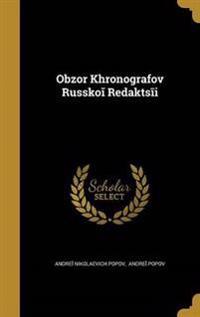OBZOR KHRONOGRAFOV RUSSKO REDA