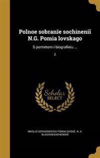 RUS-POLNOE SOBRAN E SOCHINENI