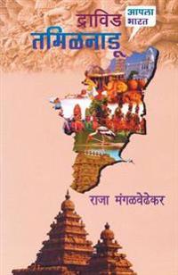 Dravid Tamilnadu