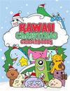 Kawaii Christmas Coloring Book: Cute Japanese Style Coloring Book for Adults and Kids