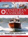 Veneilijän käsikirja