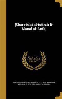 ARA-SHAR RISLAT AL-ISTIRAH LI-