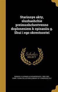 RUS-STARINNYE AKTY SLUZHASHCHI