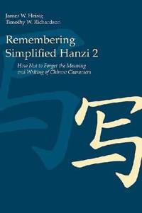Remembering Simplified Hanzi