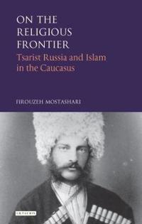 On the Religious Frontier