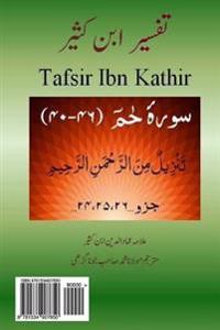 Tafsir Ibn Kathir (Urdu): Ha MIM Surahs (40-46)