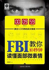Methods of Reading Facial Micro Expressions in 10 Seconds from FBI
