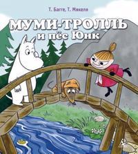 Mumi-troll i pes Junk