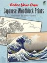 Color Your Own Japanese Woodblock Prints