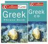 Greek Phrase Book CD Pack