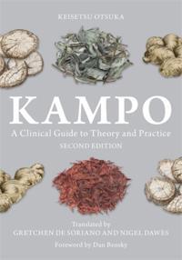 Kampo