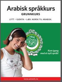 Arabisk språkkurs Grunnkurs