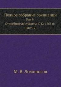 Polnoe Sobranie Sochinenij Tom 9. Sluzhebnye Dokumenty 1742-1765 Gg. (Chast 2)