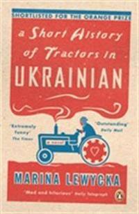 Short History of Tractors in Ukrainian