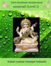 Little Kalidasas' Samskrutam Sarasvati (Level 1)