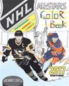NHL All Stars 2017: Hockey Coloring and Activity Book for Adults and Kids: Feat. Crosby, Ovechkin, Toews, Price, Stamkos, Tavares, Subban