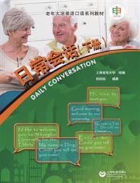 日常会话(下册&#65 - 世纪集团