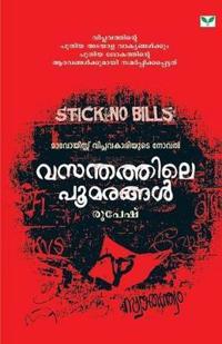Vasanthathile Poomarangal