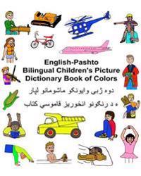 English-Pashto Bilingual Children's Picture Dictionary Book of Colors