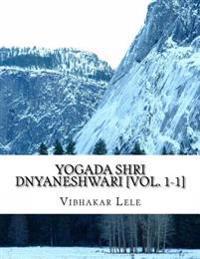 Yogada Shri Dnyaneshwari [Vol. 1-1]: Prathama Khanda (1) [Marathi]