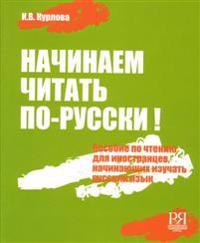 Begin to Read in Russian - Nachinaem Chitat' Po-Russki!
