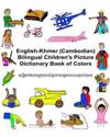 English-Khmer (Cambodian) Bilingual Children's Picture Dictionary Book of Colors