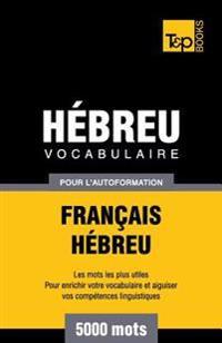 Vocabulaire Francais-Hebreu Pour L'Autoformation - 5000 Mots