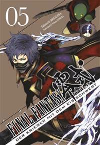 Final Fantasy - Type-0: Der Krieger mit dem Eisschwert 5